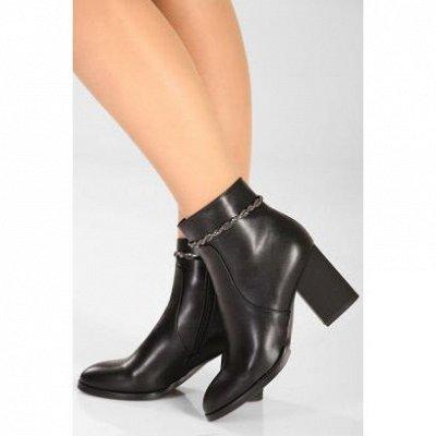Трикотажница. Весенние скидки! Обновляем гардероб. — Женские ботинки и ботильоны — Ботинки