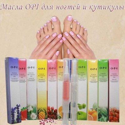 Бриллиантовые ноготочки с маслом OPI ! Ногтевой уход