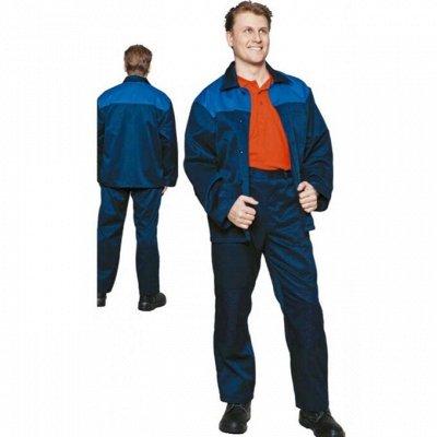Стильная медицинская одежда! — Рабочая одежда от Арго — Униформа и спецодежда