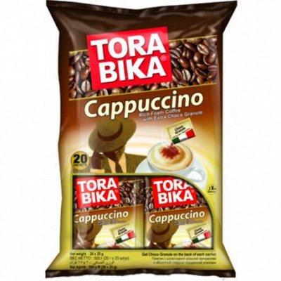 Чайно-Кофейная Лавка — TORABIKA — Чай, кофе и какао
