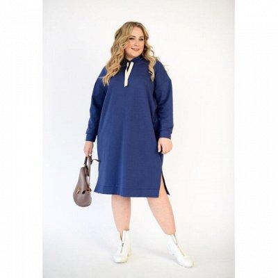 J/P Шикарная одежда для шикарного размера — Платья — Платья