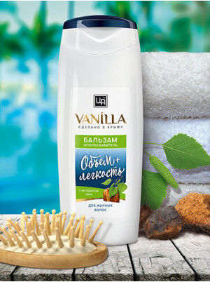 Бальзам-ополаскиватель «vanilla» для жирных волос, 250 мл