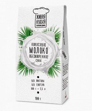 Кокосовое сухое молоко обезжиренное, 100 г