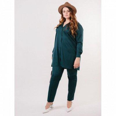 J/P Шикарная одежда для шикарного размера — Брюки, юбки — Брюки