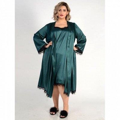 J/P Шикарная одежда для шикарного размера — Домашняя одежда — Одежда для дома
