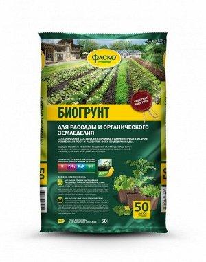 Грунт для органического земледелия Фаско с биогумусом 50л