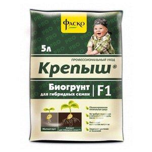 Грунт для рассады гибридных семян Фаско Крепыш 5л