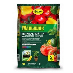 Грунт для томатов и перцев Фаско Малышок 5л