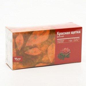 Красная щетка фиточай, 20 фильтр пакетов по 1.5 г