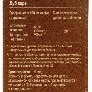 Кора дуба фиточай 50 г