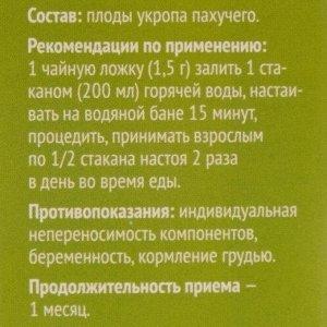Укроп плоды фиточай 50 г
