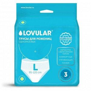 Трусы для рожениц «Lovular», р-L, 3шт/уп