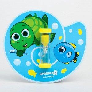 Песочные часы для чистки зубов на присоске «Черепашка». 3 минуты