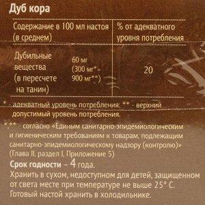 Кора дуба, 20 фильтр пакетов по 1.5 г