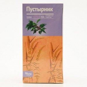 Пустырник трава, 20 фильтр пакетов по 1.5 г