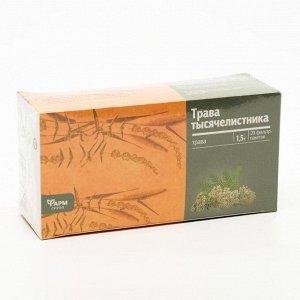 Тысячелистник трава, 20 фильтр пакетов по 1.5 г
