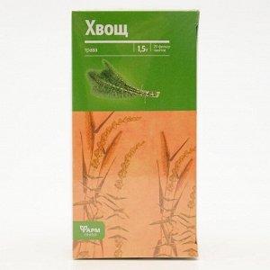 Хвощ трава, 20 фильтр пакетов по 1.5 г