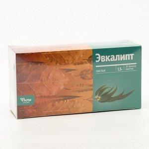 Эвкалипт листья, 20 фильтр пакетов по 1.5 г