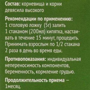 Девясил корень, 50 г