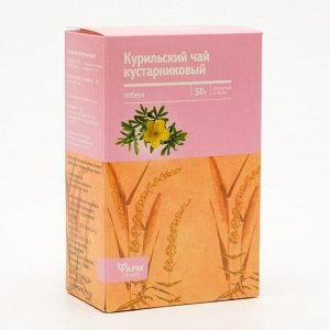 Курильский чай кустарниковый, побеги, 50 г
