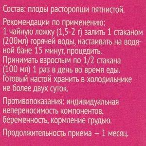Расторопша плоды, 50 г