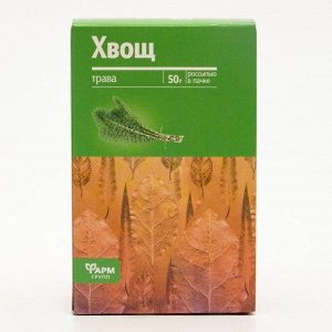 Хвощ трава, 50 г