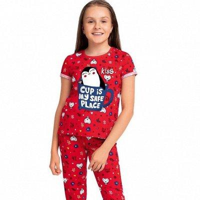 С*L*Е*V*E*R-71_ДЕТСКИЙ (Яселька+Акции) — Пижамы,сорочки — Одежда для дома