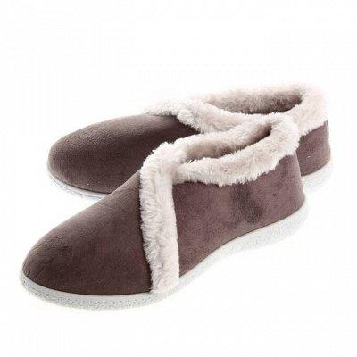 Домашние друзья. Тапочки - уже в пути — Распродажа кед и бабуш! — Обувь