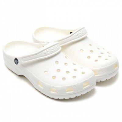 Домашние друзья. Тапочки - уже в пути — Обувь специализированная — Обувь