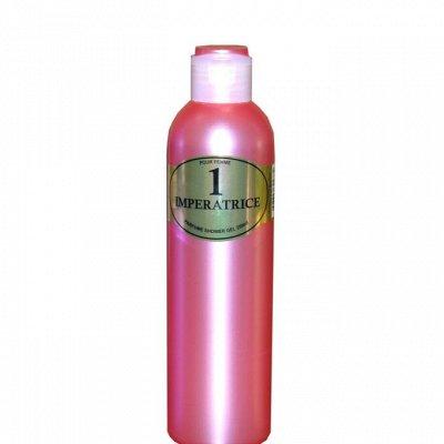 Бутик косметики и парфюмерии — Гели для душа с ароматом версий — Гели и мыло