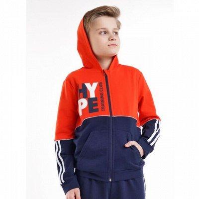 С*L*Е*V*E*R-71_ДЕТСКИЙ (Яселька+Акции) — Куртки — Пуловеры, джемперы