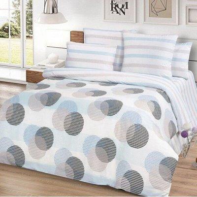 Спальный квадрат! 🌛Любимое постельное, любимые расцветки — 2 сп