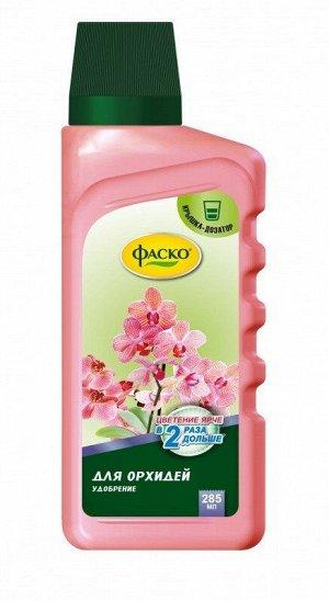 Удобрение жидкое Фаско Цветочное счастье минеральное для Орхидей 285 мл
