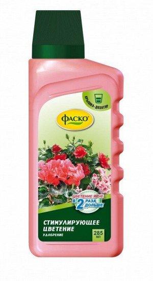 Удобрение жидкое Фаско Цветочное счастье минеральное Стимулирующее цветение 285 мл