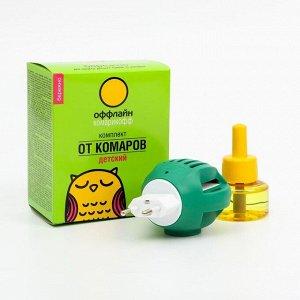 Комплект Комарикофф Детский 45 ночей без запаха, жидкость 30 мл + фумигатор