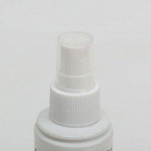 """Спрей-лосьон """"ULTRA"""", Защита от комаров, мошек, клещей, слепней, более 4 часов защиты"""