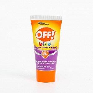 Крем от комаров для детей OFF! Kids, 50 мл