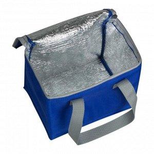 Сумка холодильник Vardo синяя