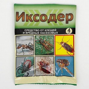 """Средство для обработки территории от клещей и вредных насекомых """"Иксодер"""", ампула, 4 мл"""
