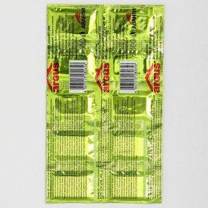 Пластины от комаров ARGUS зеленые без запаха (поперечная) 250