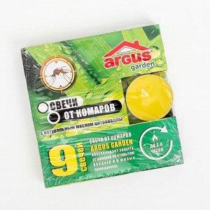 """Свечи от комаров """"Argus"""", с натуральным маслом цитронеллы, 9 штук"""
