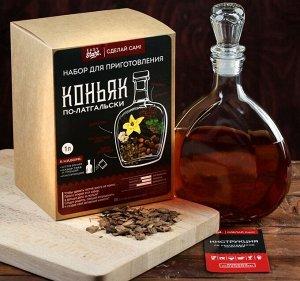 Набор для приготовления напитка Коньяк по Латгальски (Штоф 500мл+специи+инструкция) 3946969