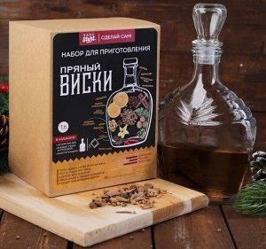 Набор для приготовления напитка Пряный виски (Штоф 500мл+специи+инструкция) 3946971