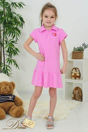 Платье «Ксения» розовое