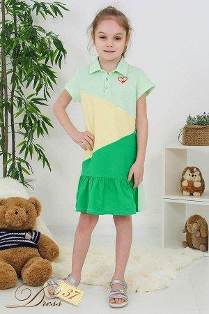 Платье «Глория» салат