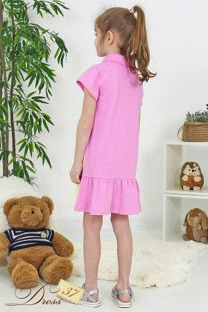 Платье «Глория» розовое