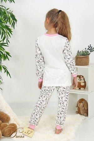 Пижама «Гномик»