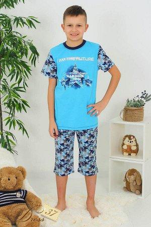 Пижама «Звезды»