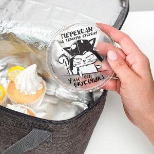 Охладитель для еды и напитков «Тёмная сторона», d=10 см