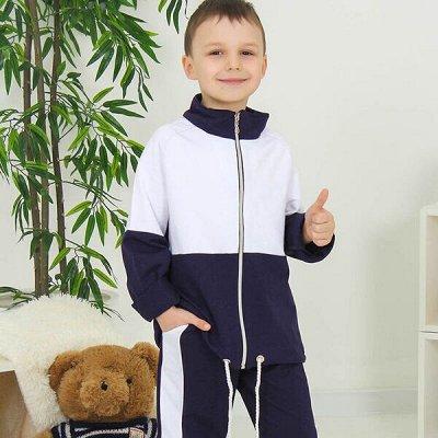 Красота и комфорт! Стильные домашние костюмы — Детский трикотаж. Для мальчиков